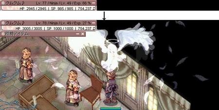 f:id:kumu:20061126105559j:image