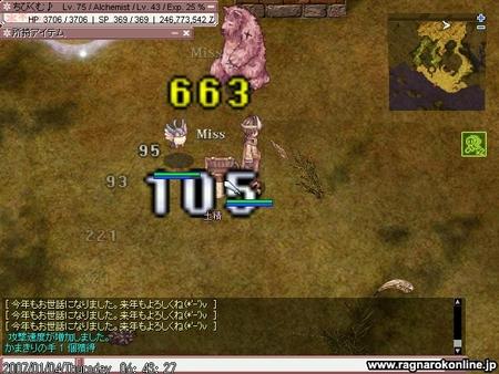 f:id:kumu:20070104135135j:image