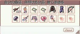 f:id:kumu:20070202091007j:image