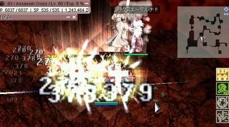 f:id:kumu:20070202091804j:image