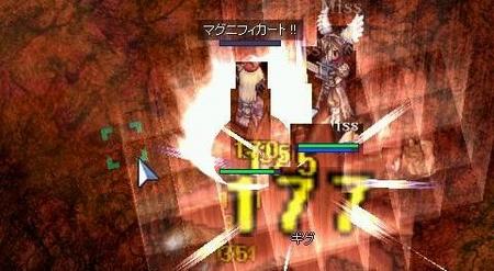 f:id:kumu:20070204083334j:image