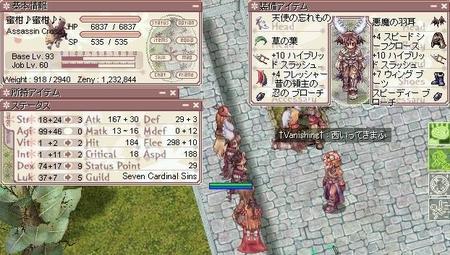 f:id:kumu:20070204084411j:image