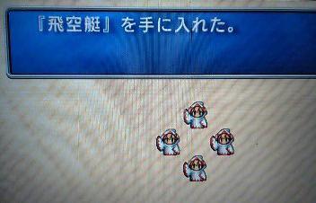 f:id:kumu:20070424093729j:image