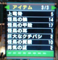 f:id:kumu:20070616040008j:image