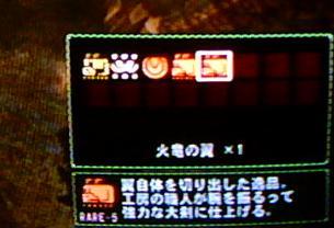 f:id:kumu:20070627110744j:image