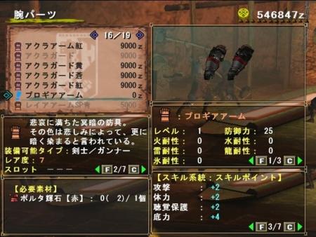 f:id:kumu:20080906102903j:image