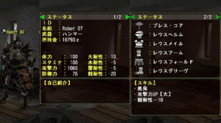 f:id:kumu:20081007084848j:image
