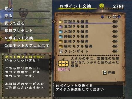 f:id:kumu:20081020085724j:image