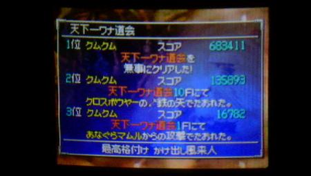f:id:kumu:20081117224947j:image