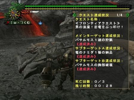 f:id:kumu:20081120054443j:image