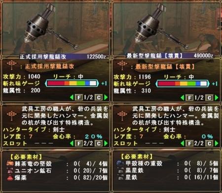 f:id:kumu:20081120080929j:image