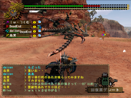 f:id:kumu:20081217210759j:image