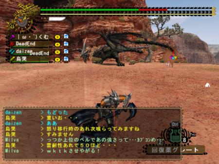 f:id:kumu:20081217210800j:image