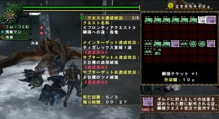 f:id:kumu:20081227034650j:image