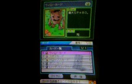 f:id:kumu:20081227121808j:image