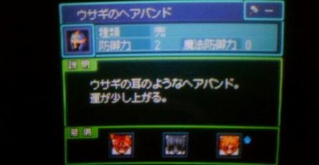f:id:kumu:20081227124438j:image