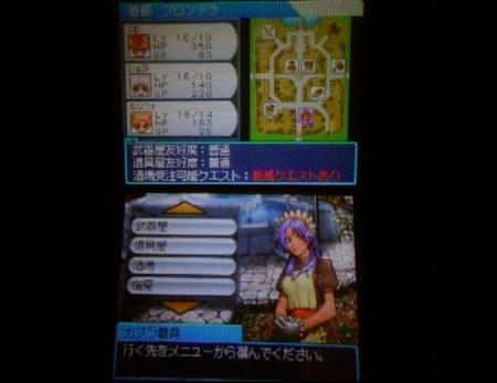 f:id:kumu:20081227130506j:image