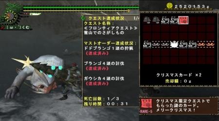 f:id:kumu:20081228084516j:image