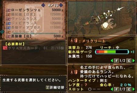 f:id:kumu:20081228084834j:image
