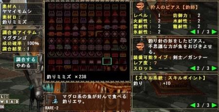 f:id:kumu:20090107230055j:image