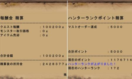 f:id:kumu:20090115061606j:image