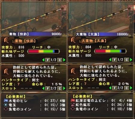 f:id:kumu:20090130093911j:image
