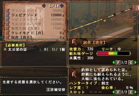 f:id:kumu:20090130093912j:image