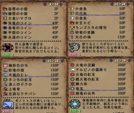 f:id:kumu:20090130094715j:image
