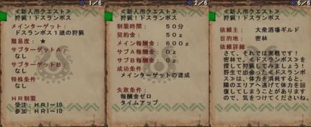 f:id:kumu:20090223082500j:image