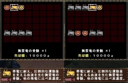 f:id:kumu:20090302082541j:image