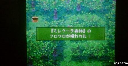 f:id:kumu:20090321213400j:image