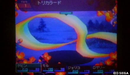 f:id:kumu:20090406124543j:image