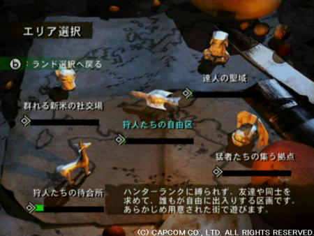 f:id:kumu:20090528084905j:image