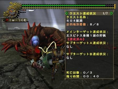 f:id:kumu:20090529090112j:image