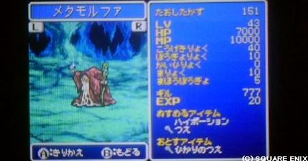 f:id:kumu:20090530075614j:image