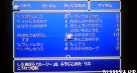 f:id:kumu:20090601102033j:image