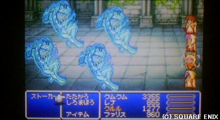 f:id:kumu:20090611115058j:image