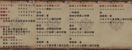 f:id:kumu:20090620085615j:image