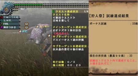 f:id:kumu:20090705082323j:image