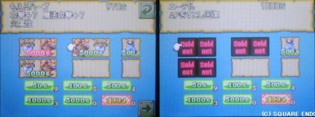 f:id:kumu:20091109190830j:image