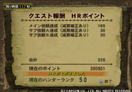 f:id:kumu:20091116085024j:image