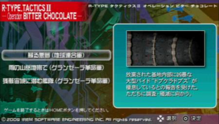 f:id:kumu:20091129081128j:image