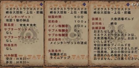f:id:kumu:20100107094648j:image
