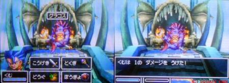 f:id:kumu:20100217055127j:image