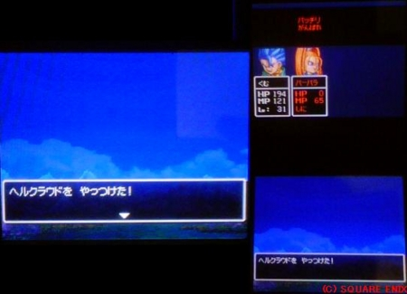 f:id:kumu:20100218085224j:image