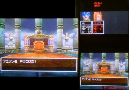 f:id:kumu:20100218212637j:image