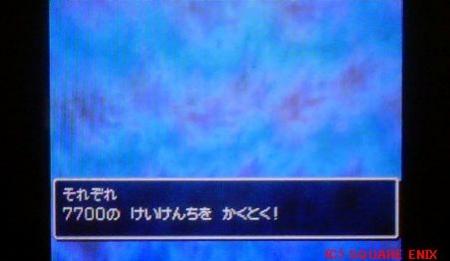 f:id:kumu:20100219190124j:image