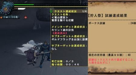f:id:kumu:20100224095523j:image