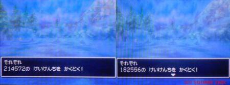 f:id:kumu:20100304001333j:image