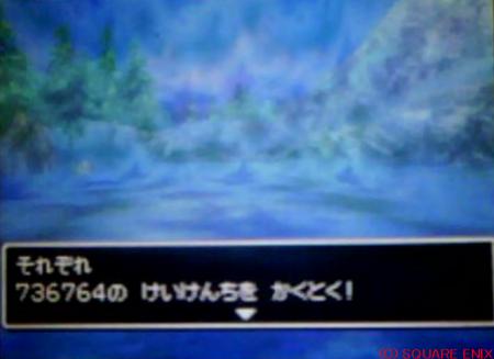 f:id:kumu:20100309115703j:image